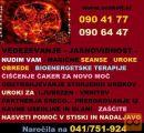 POGLED V PRIHODNOST PRI ORAKLJU ZA LJUBEZEN 0904177
